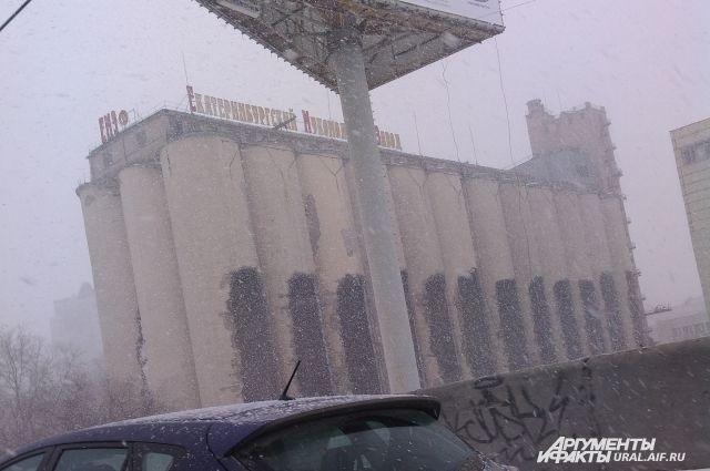 Снос мукомольного завода в Екатеринбурге отложили из-за снега