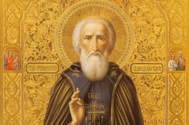 «Сергий Радонежский». Икона