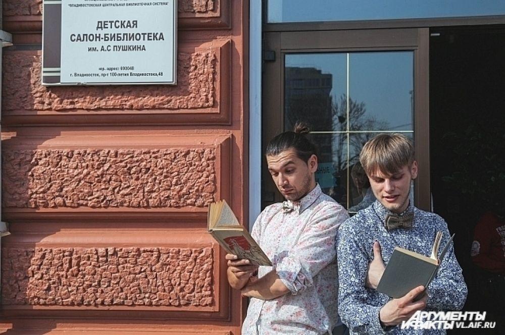 Одной из площадок стала библиотека-салон им. А. Пушкина.