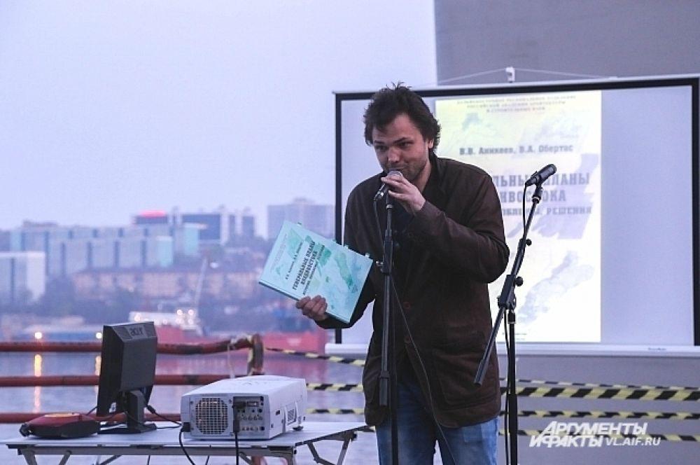 Художник Шугуров рассказал о книге «Генеральные планы Владивостока: история, проблемы, решения».