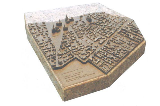 Проект бронзовой модели центра Иркутска.
