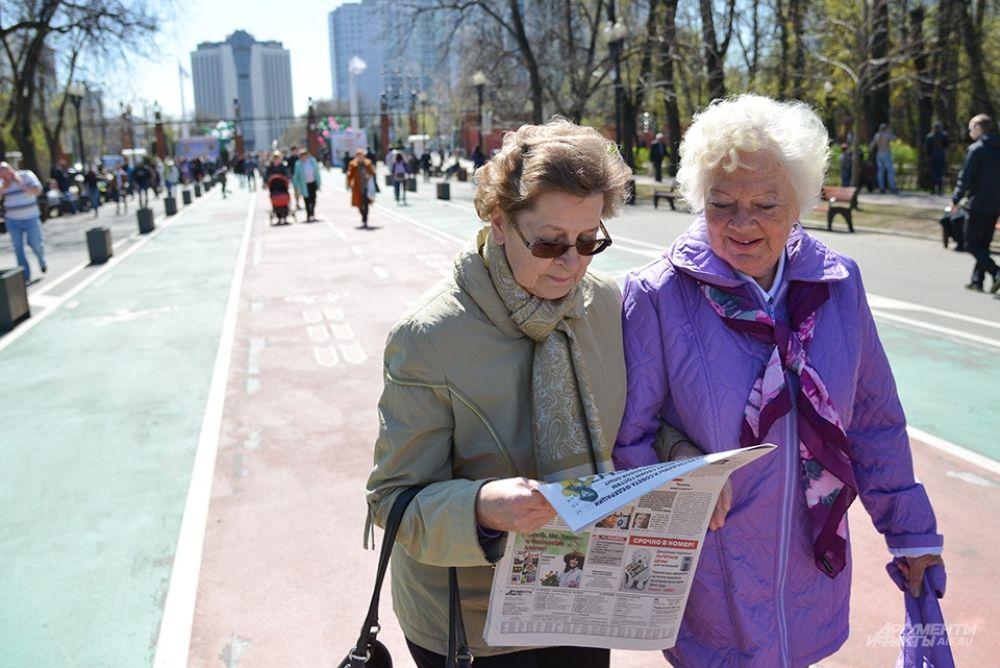 Представители старшего поколения признают, что читают «АиФ» с момента основания газеты, а о зеленых насаждениях в Москве заботятся всю свою жизнь.