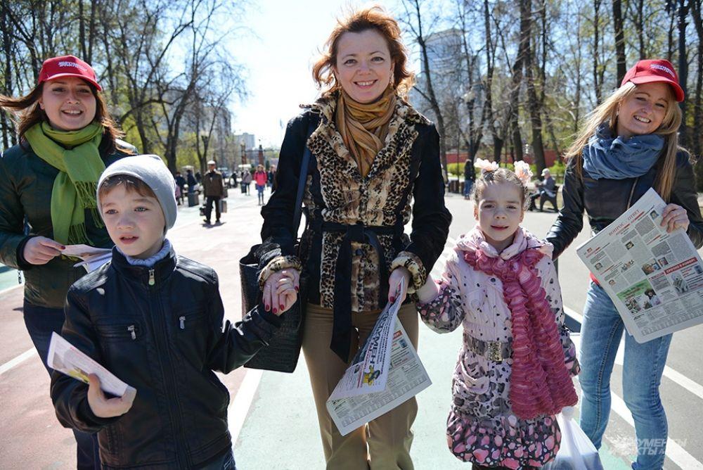 Семьи с детьми с удовольствием принимают приглашение присоединиться к экомарафону.