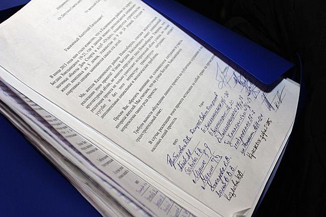 Новосибирцы собрали 7 тысяч подписей против сноса клуба «Отдых»