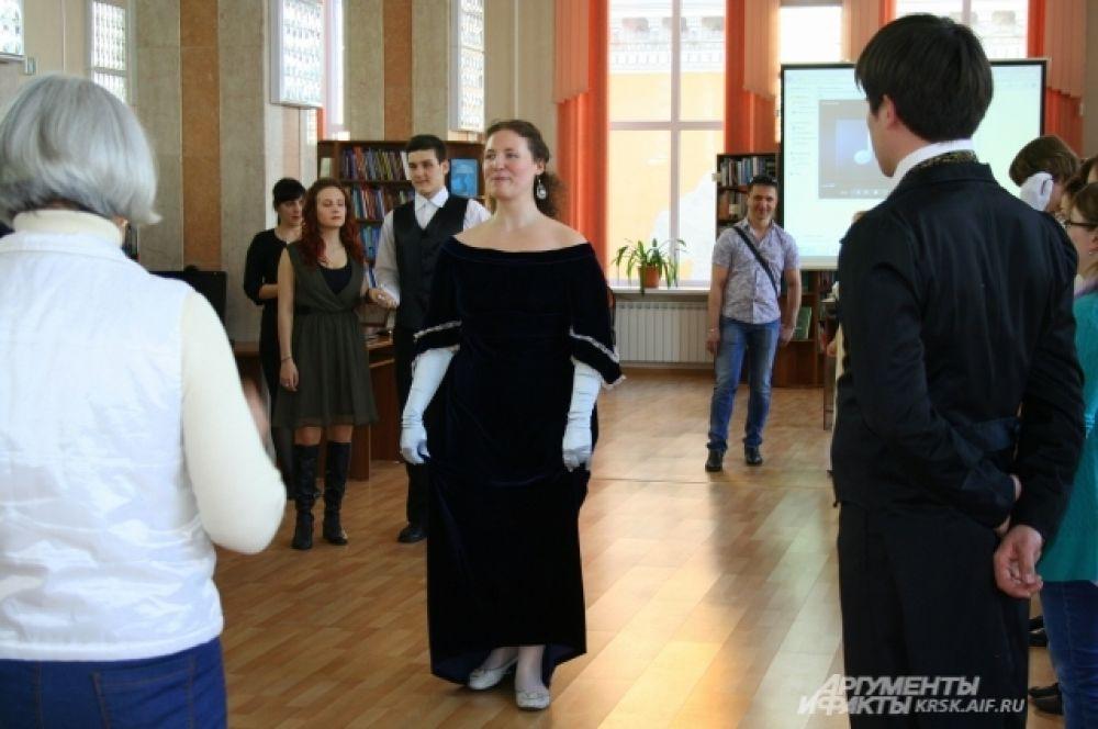 """Гости """"Библионочи"""" научились танцевать вальс."""