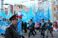 Первомайское шествие в центре Хабаровска