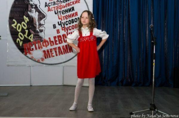 Детские астафьевские чтения.