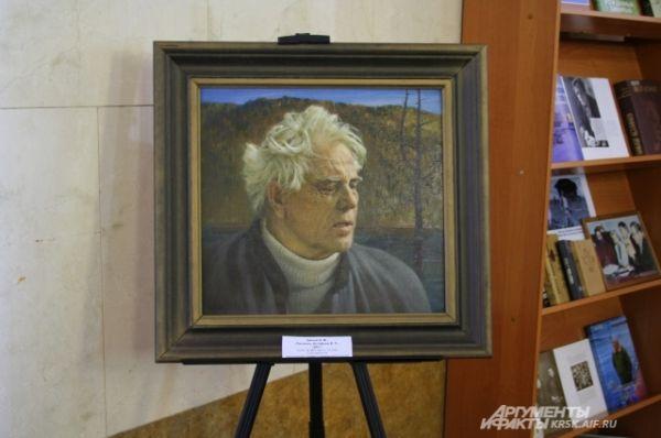 Портрет Виктора Астафьева.