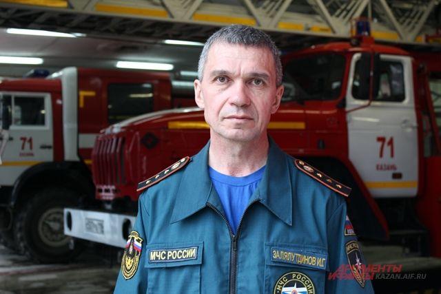 «Лучший пожарный МЧС РФ-2013» Ильгизар Залялутдинов.