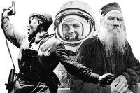 Победа, Гагарин и русская литература - то, чем мы будем гордиться всегда.