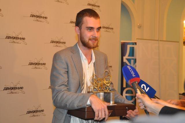 Владимир Бек с наградами кинофестиваля «Движение».