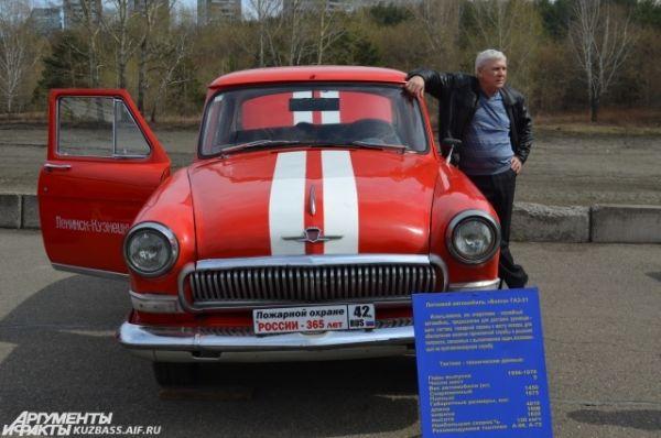 Старшее поколение старалось сфотографироваться возле старенького ГАЗ-21.