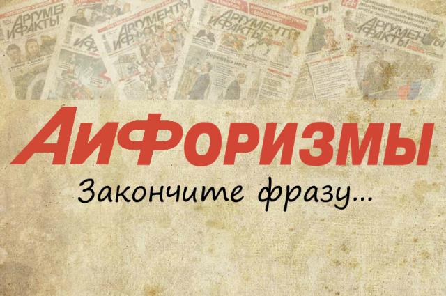 Андрей Дорофеев.