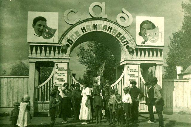 В 1924 году открыли не только ДК имени 1 Мая, но и сад при нем