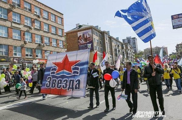 Работники завода «Звезда».