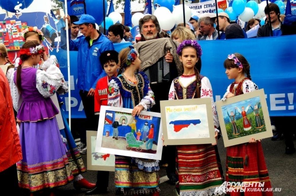 Дети несут плакаты со словами «Крым, мы снова вместе».