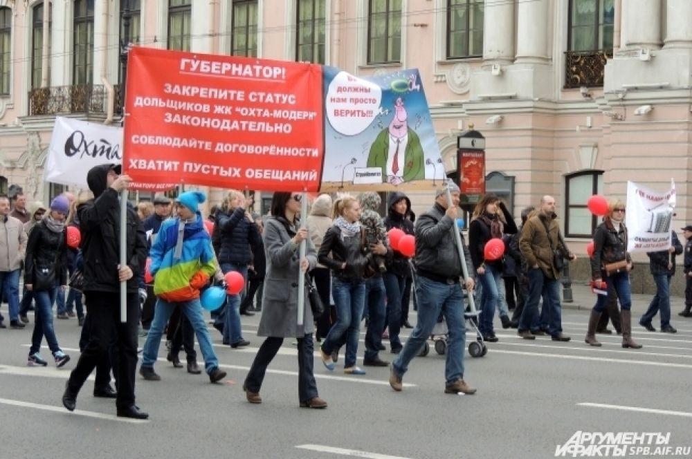 Оппозиционеры замыкали шествие
