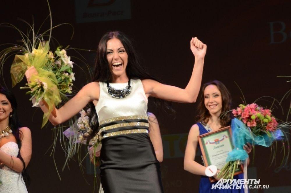 Виолетта Чиковани радуется победе.
