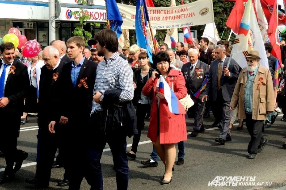 Краснодарцы захватили с собой разнообразную атрибутику - флаги, триколоры.