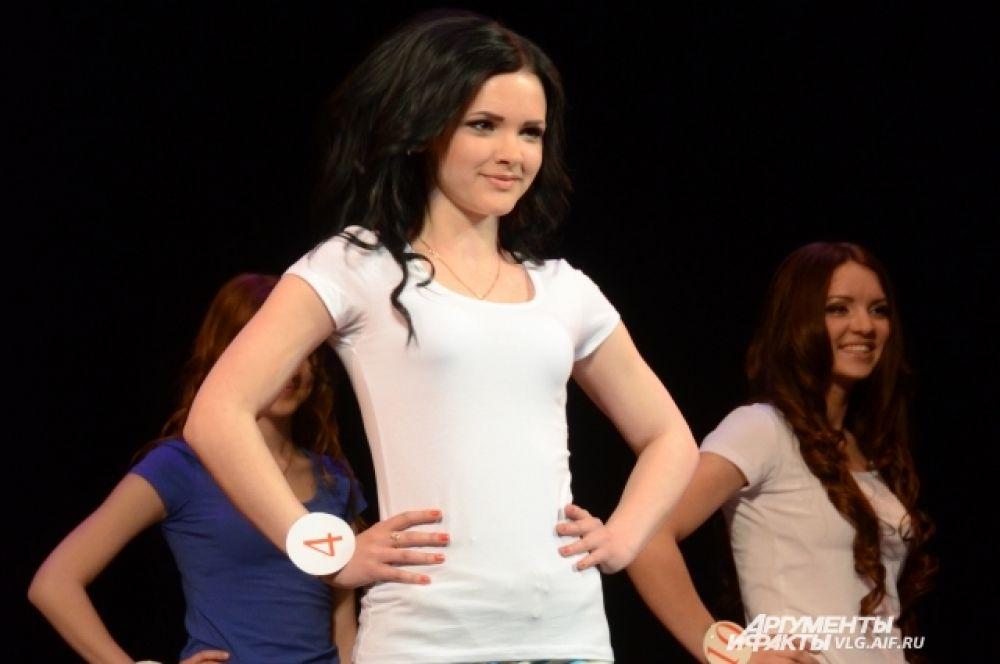 Екатерина Штоль, студентка Волгоградского государственного медицинского университета.