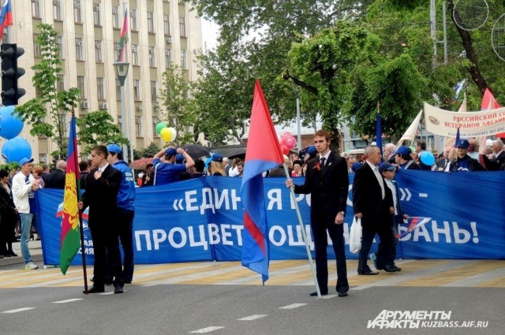 Традиционно первомайская демонстрация собирает представителей политических партий.