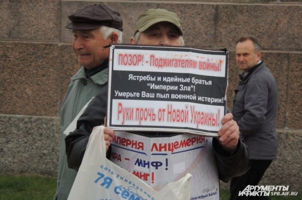 Одной из главных тем митинга стала ситуация на Украине