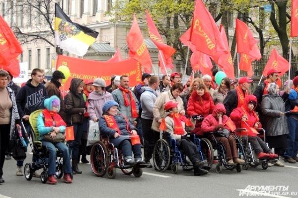В шествии участвовали даже люди с ограниченными возможностями