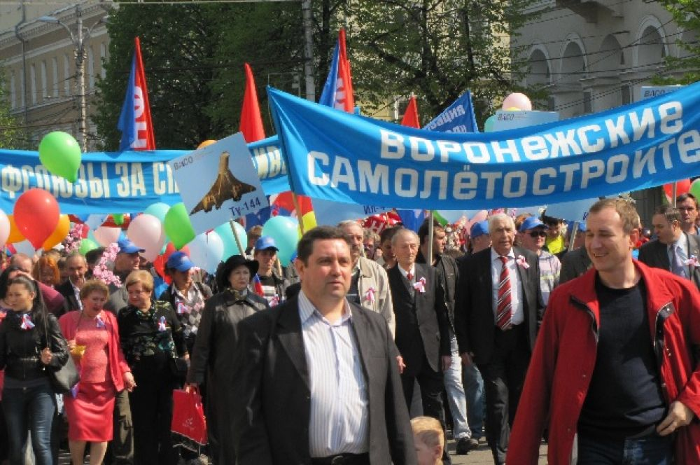Воронежские самолетостроители также приняли участие в демонстрации
