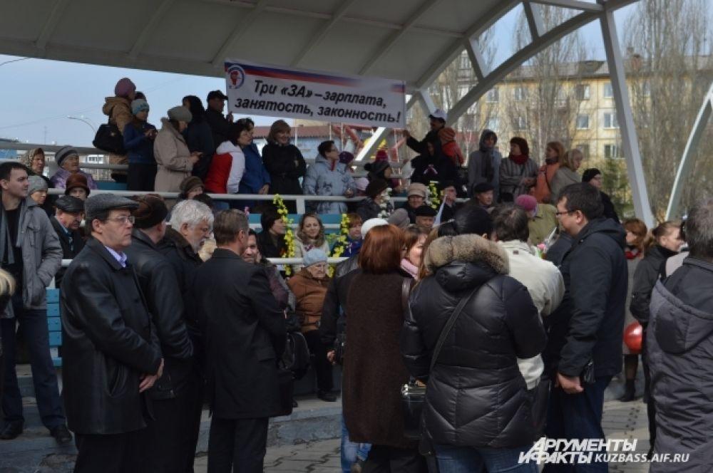 Большинство лозунгов напоминало кузбассовцам о правах каждого рабочего.