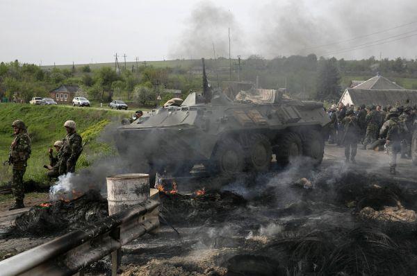 Украинская армия близ Славянска.