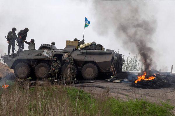 Бронетехника украинской армии.