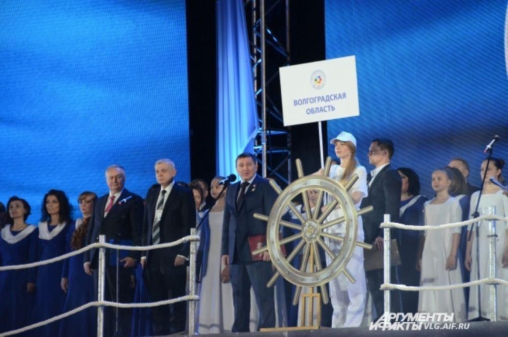 тарт проекту «Дельфийский Волгоград-2014» дал глава региона Андрей Бочаров.