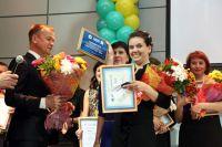 Лучших педагогов выбирали в нескольких номинациях.