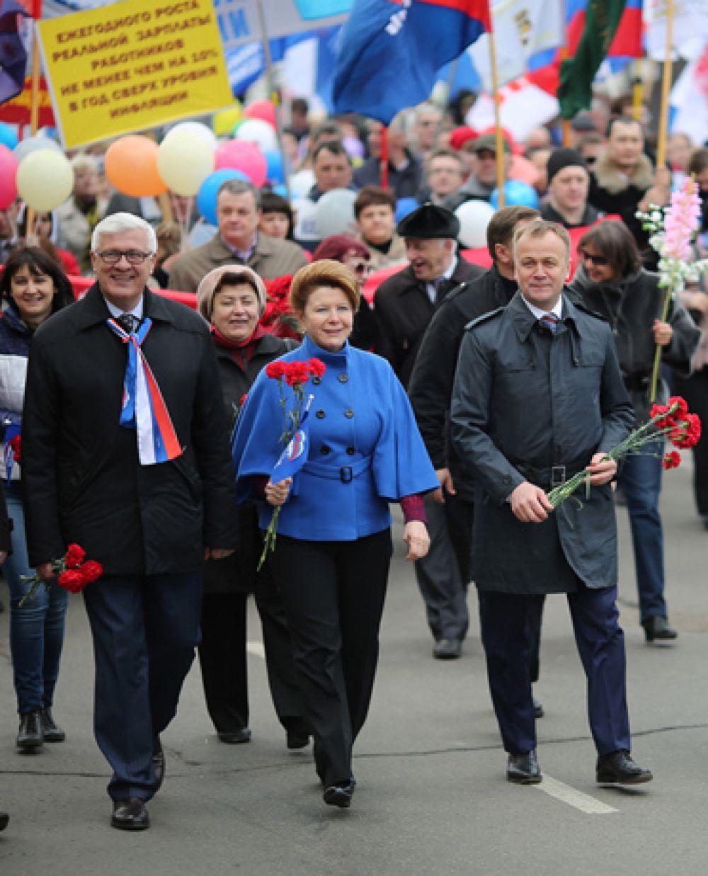 В митинге-шествии участвовали первые лица города и области.