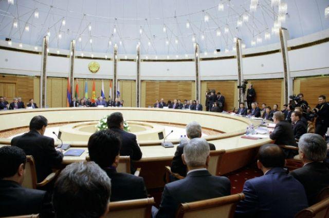 Заседание Межгосударственного совета Евразийского экономического сообщества.
