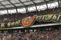 Болельщики футбольного клуба «Локомотив» перед началом матча 28-го тура чемпионата России по футболу с ФК «Зенит».