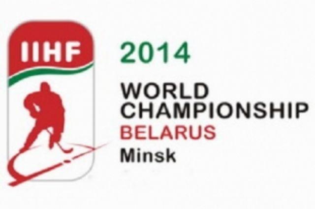 Форварды «Трактора» Контиола и Ружичка примут участие в чемпионате мира