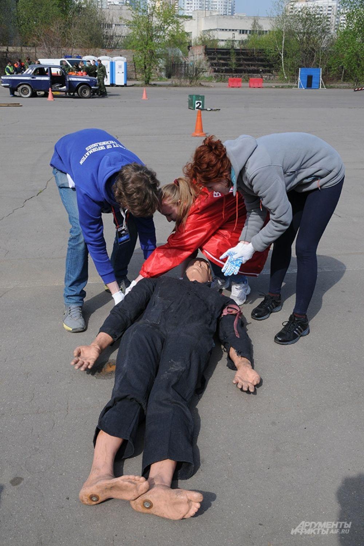 В ходе соревнований участникам было необходимо проявить себя в нескольких дисциплинах, имитирующих реальные ситуации.