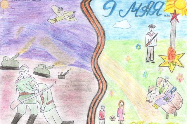 Конкурсы рисунков на тему 9 мая