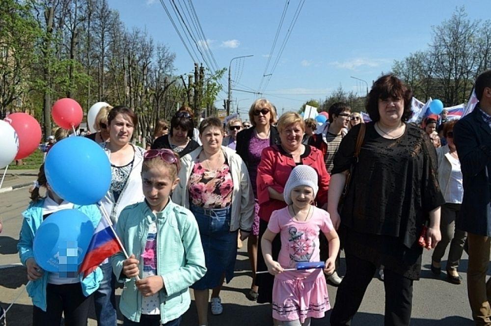 Шествие на проспекте Ленина