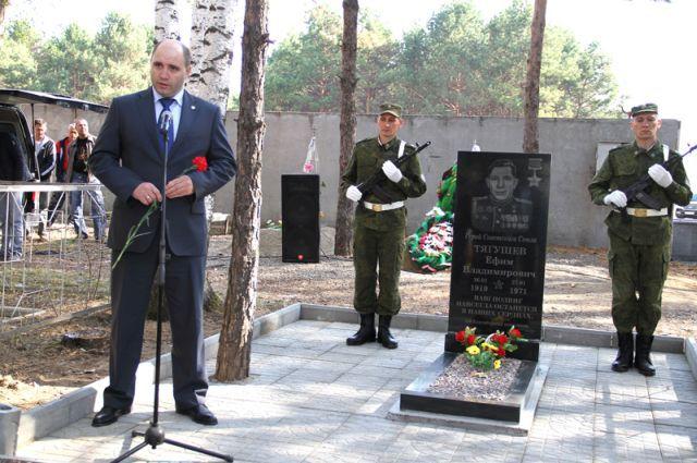 Памятник герою Советского Союза Ефиму Тягушеву