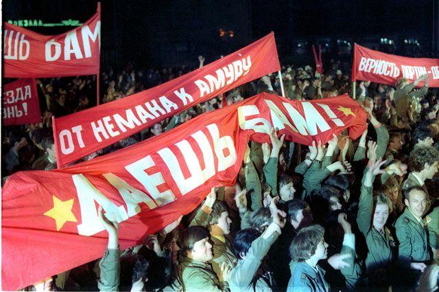 Студенты со всего Союза приезжали строить БАМ.
