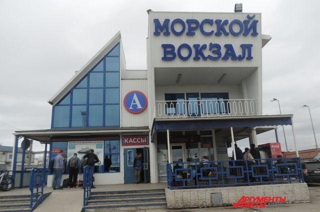 Свердловскую область посетит делегация из Крыма