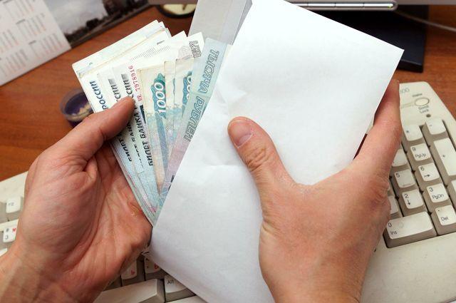 Деньги в конверте - годы на нарах.