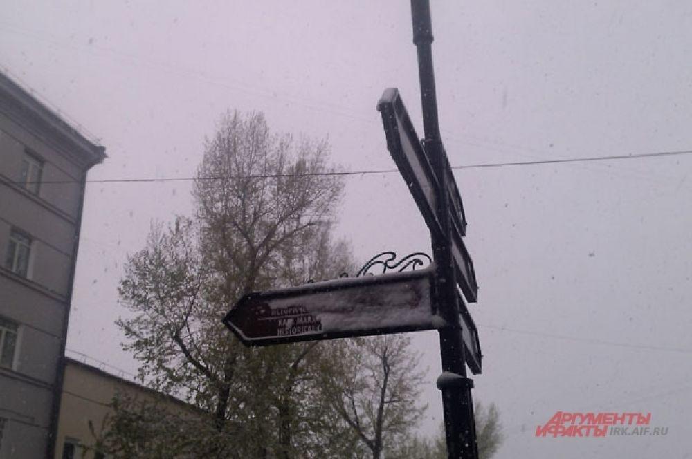 Надписи на указателе из-за снега трудно прочитать. Куда идти?!