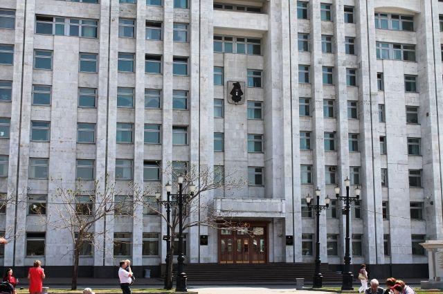 Здание правительства Хабаровского края