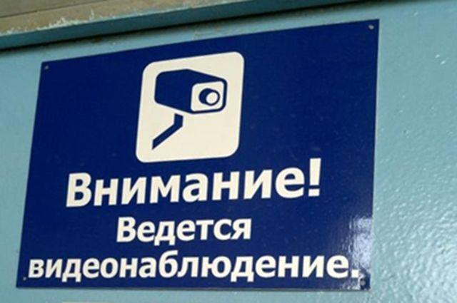 К чемпионату мира в Екатеринбурге установят 120 камер видеонаблюдения