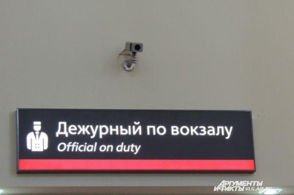 В зале ожидания появились новые камеры видеонабюлдения.