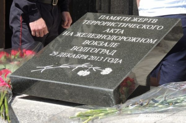 Рядом со входом в вокзал установили мемориальную доску всем погибшим во время теракта 29 декабря 2013 года.