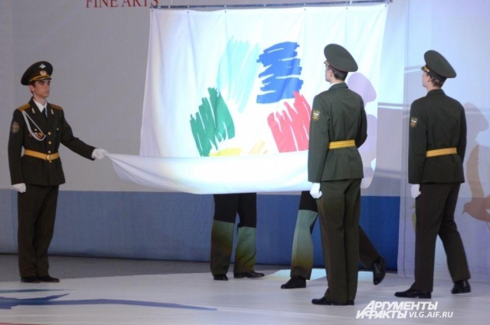 Был спущен Флаг и погашен Огонь Дельфийских игр.